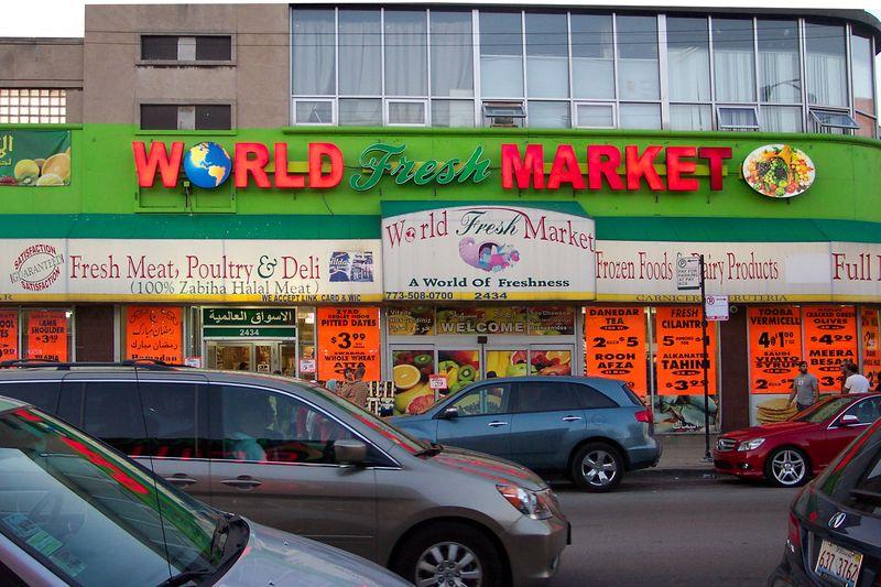 World Market on Devon in Chicago