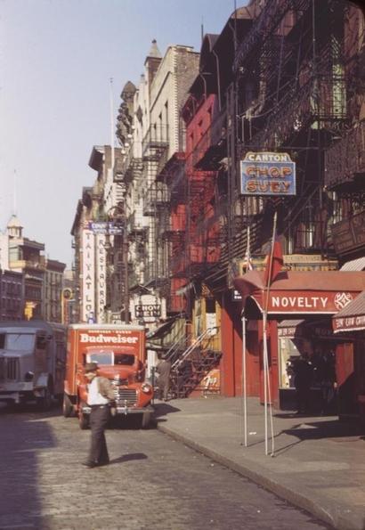 Vintage_new_york